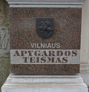 Apygardos teismas | Alkas.lt, A. Sartanavičiaus nuotr.