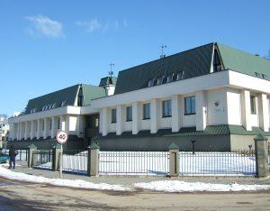 Lietuvių kalbos institutas | wikipedia.org nuotr.
