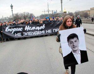 Eitynės B. Nemcovui atminti | Rengėjų nuotr.