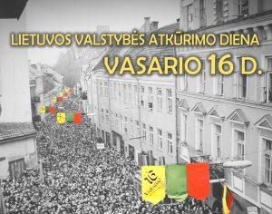 jpg plakatas 2017 vasario16 - Kopia