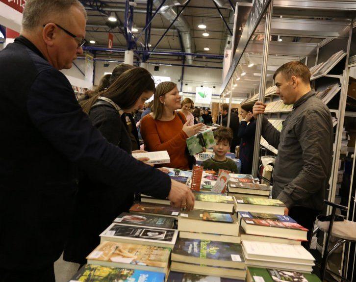 Tarptautinė Vilniaus knygų mugė | Alkas.lt, A. Sartanavičiaus nuotr.