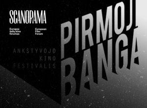Kino svente Pirmoji banga_plakatas