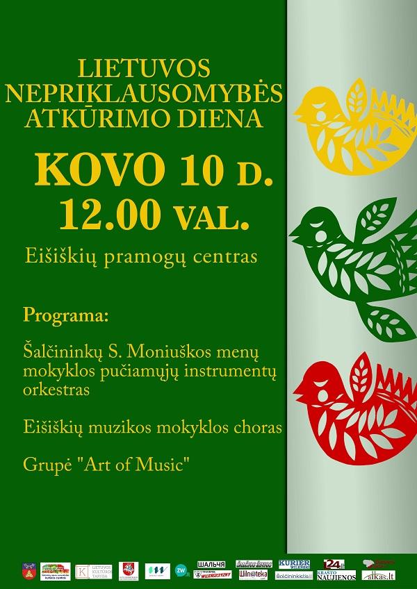 Kovo11-Eisiskese