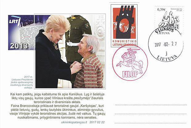 Dailininko Antano Rimanto Šakalio sukurtas suvenyrinis vokas | Ukininkopatarejas.lt nuotr.