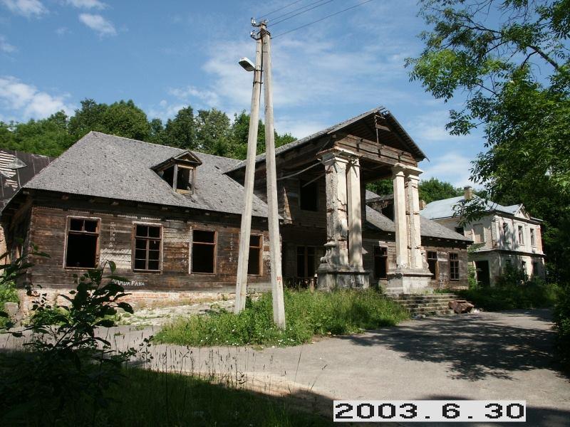 Abromiškių dvaras 2003 metais | Kultūros vertybių apsaugos departamento nuotr.tr