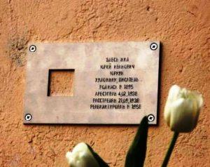 sankt-peterburge-atidengtas-atminimo-zenklas-rasytojui-juozui-jurkunui_urm.lt
