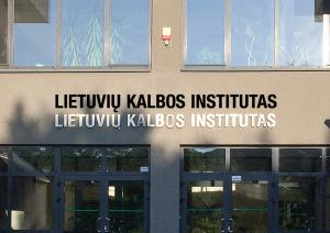 Lietuviu kalbos institutas | diakritikai.lt nuotr.