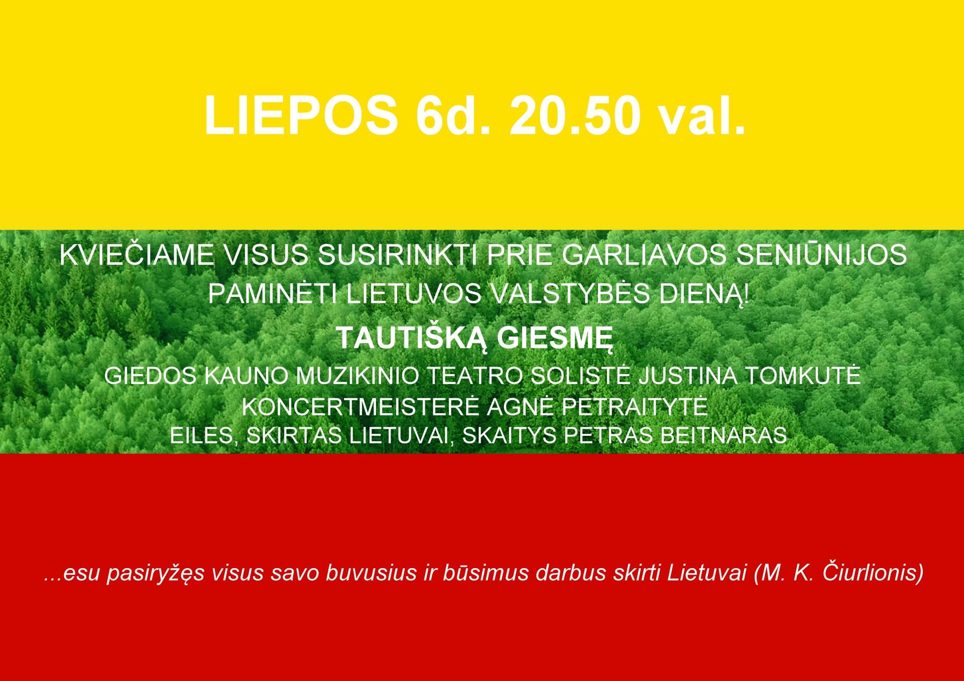 2017 07 06 Lietuvos himno giedojimas Garliavoje