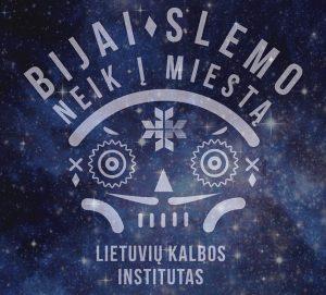 Kulturos naktis 2017_Plakatas