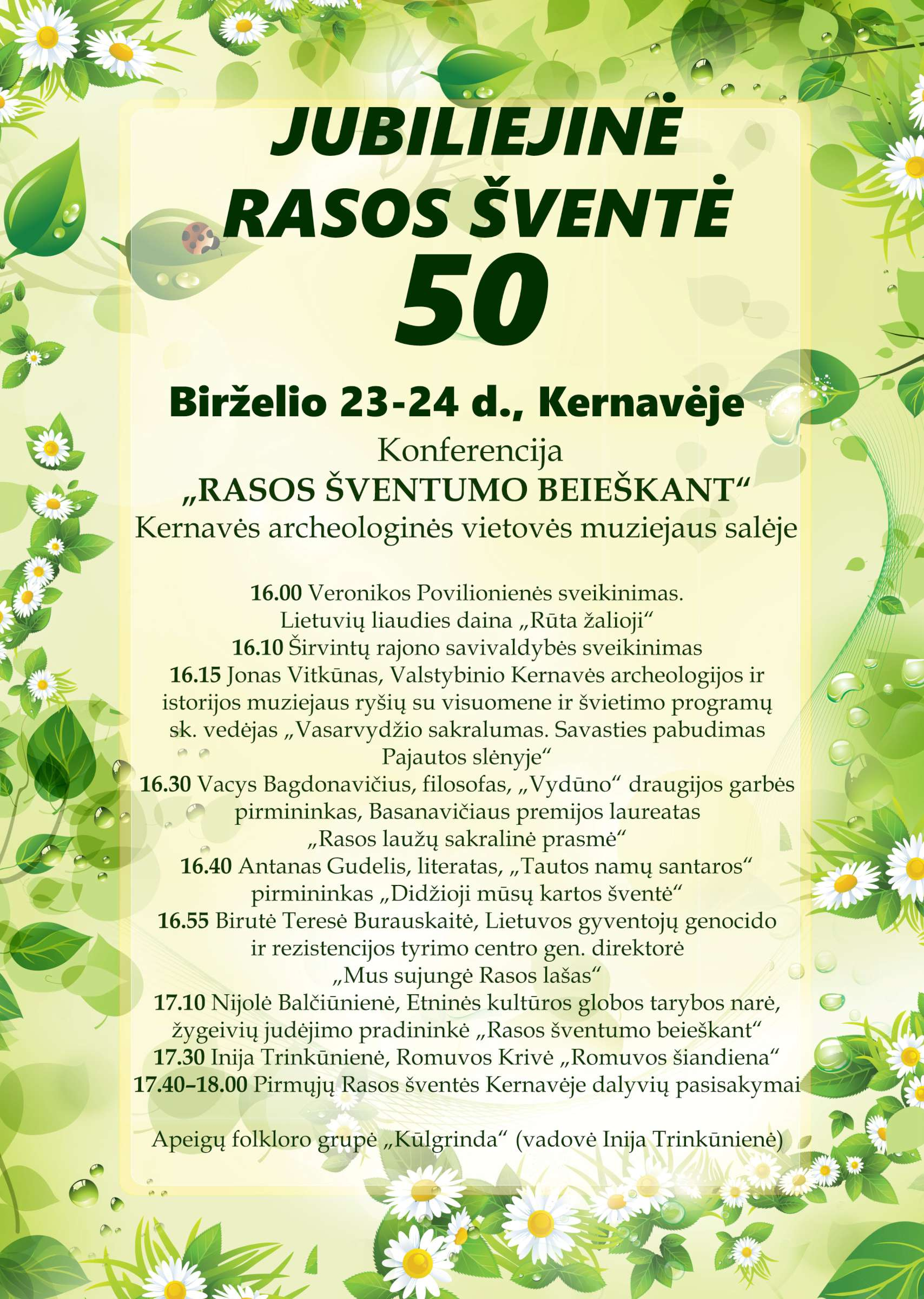 Rasu_svente_konferencija-2400