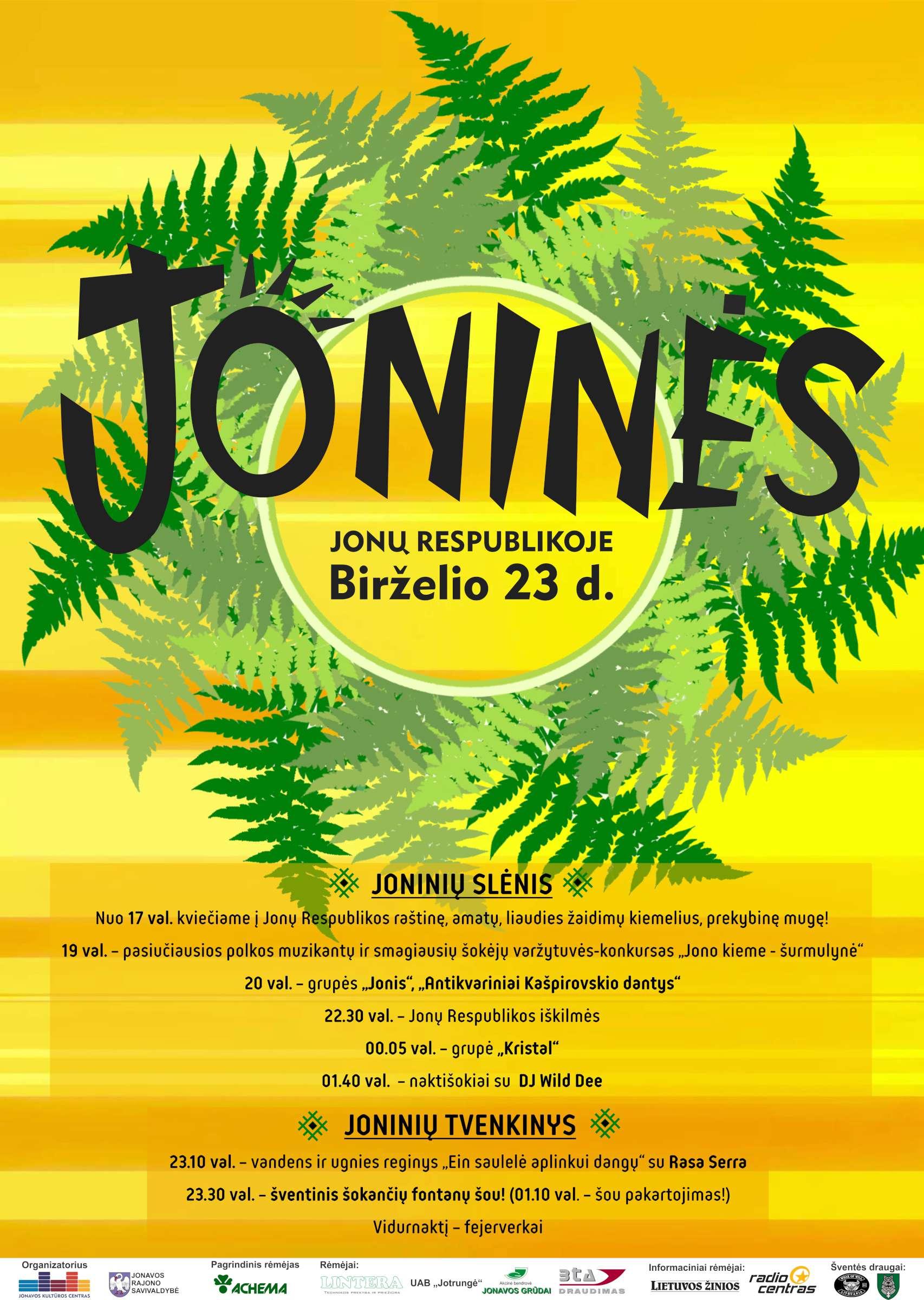 joniniu_afisa_20171-2400