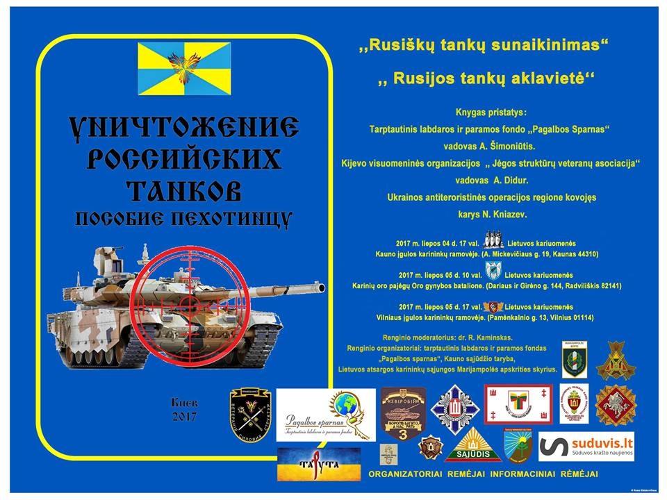 2017 07 04 Rusiški tankai