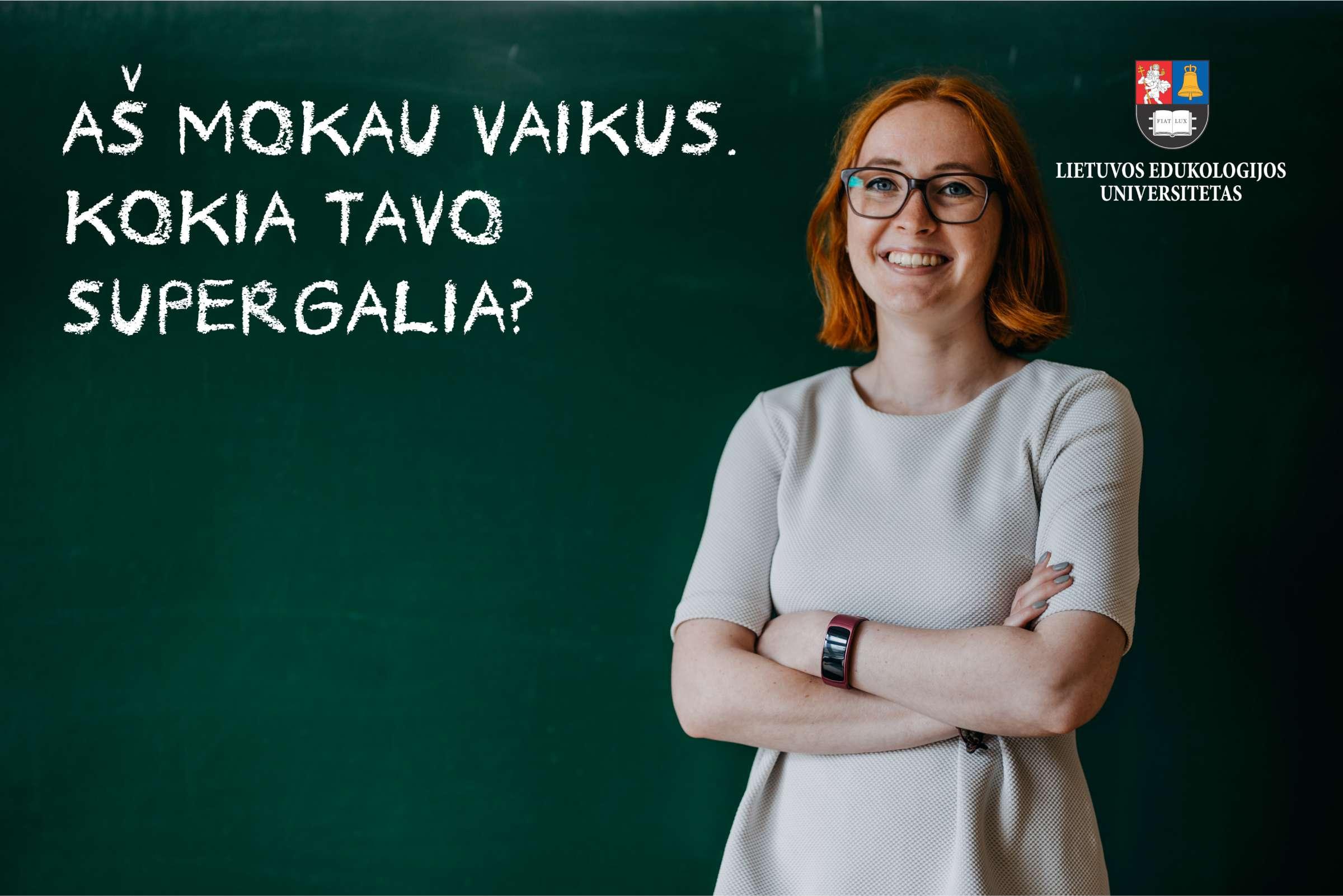 Mokytoja Gintarė Staugaitytė | LEU nuotr.