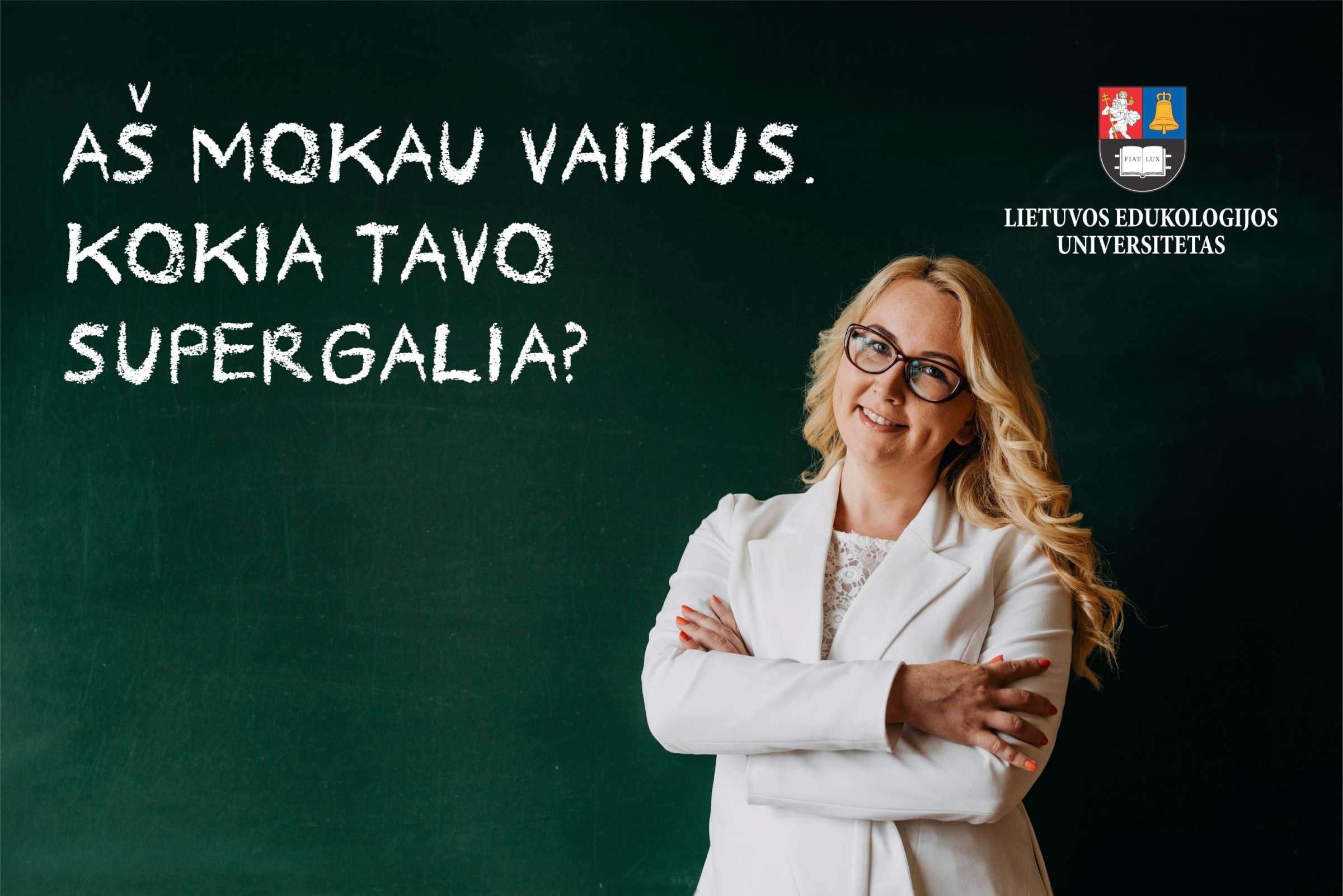 Mokytoja Greta Botyriūtė | LEU nuotr.