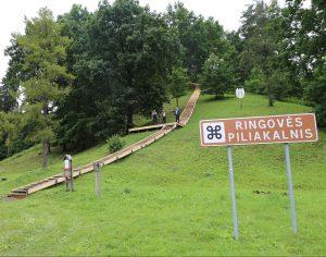 Ringovės piliakalnis | Kauno r. savivaldybės nuotr.
