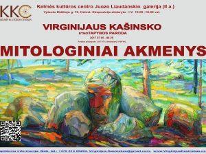 V. Kasinskas paroda Mitologiniai akmenys