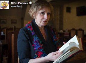 Rūta Vanagaitė | Rusijos URM FB paskyros įrašo nuotr.