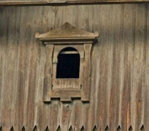 Vilnius, Žvėrynas, Pušų g. 11 namo skydo fragmentas | K. Karašausko nuotr.