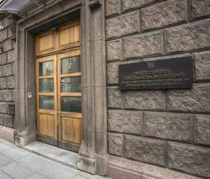 Muitinės departamentas | Alkas.lt, A. Sartanavičiaus nuotr.