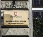 Nacionalinė žemės tarnyba   Alkas.lt, A. Sartanavičiaus nuotr.