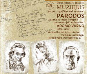 vasario 16-sios kūrėjai ir puoselėtojai_muziejai.lt