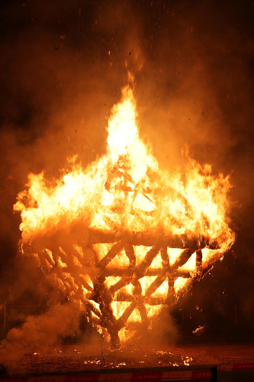 Ugnies skulptūra | Rengėjų nuotr.