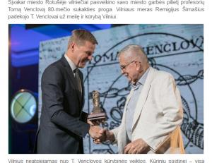 Vilniaus-savivaldybes-svetaineje-T.Venclova ir R.Simasius_lietuvos.link