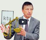 Petras Baršauskas | Youtube.com stop kadras