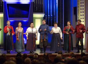 Folkloro ansamblis ARINUŠKA (Lietuva)   arinuska.lt nuotr.