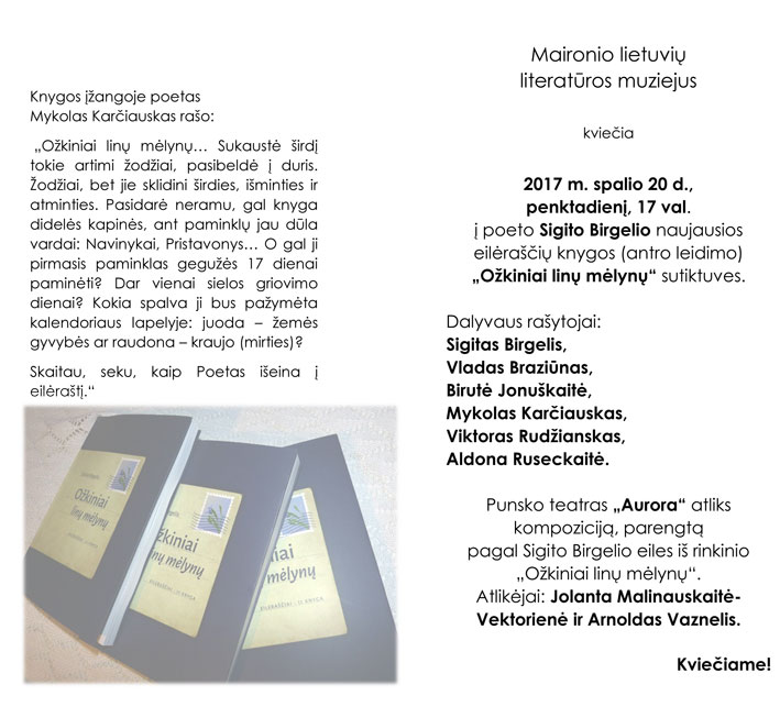 Sigitas Birgelis1