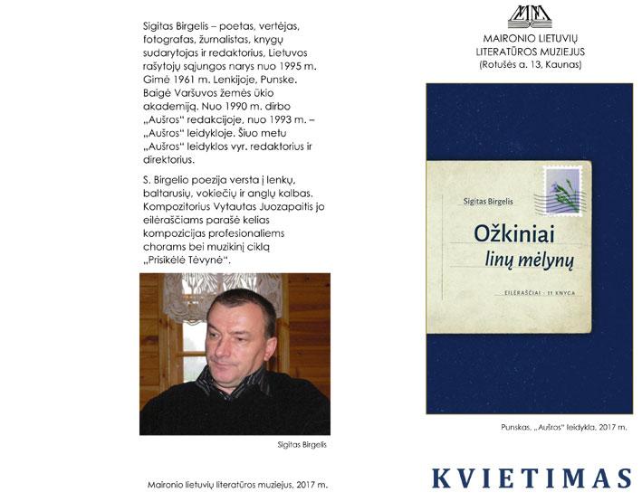 Sigitas Birgelis2