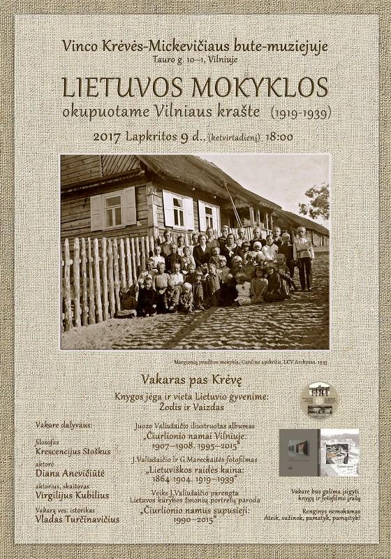 Lietuvos mokyklos