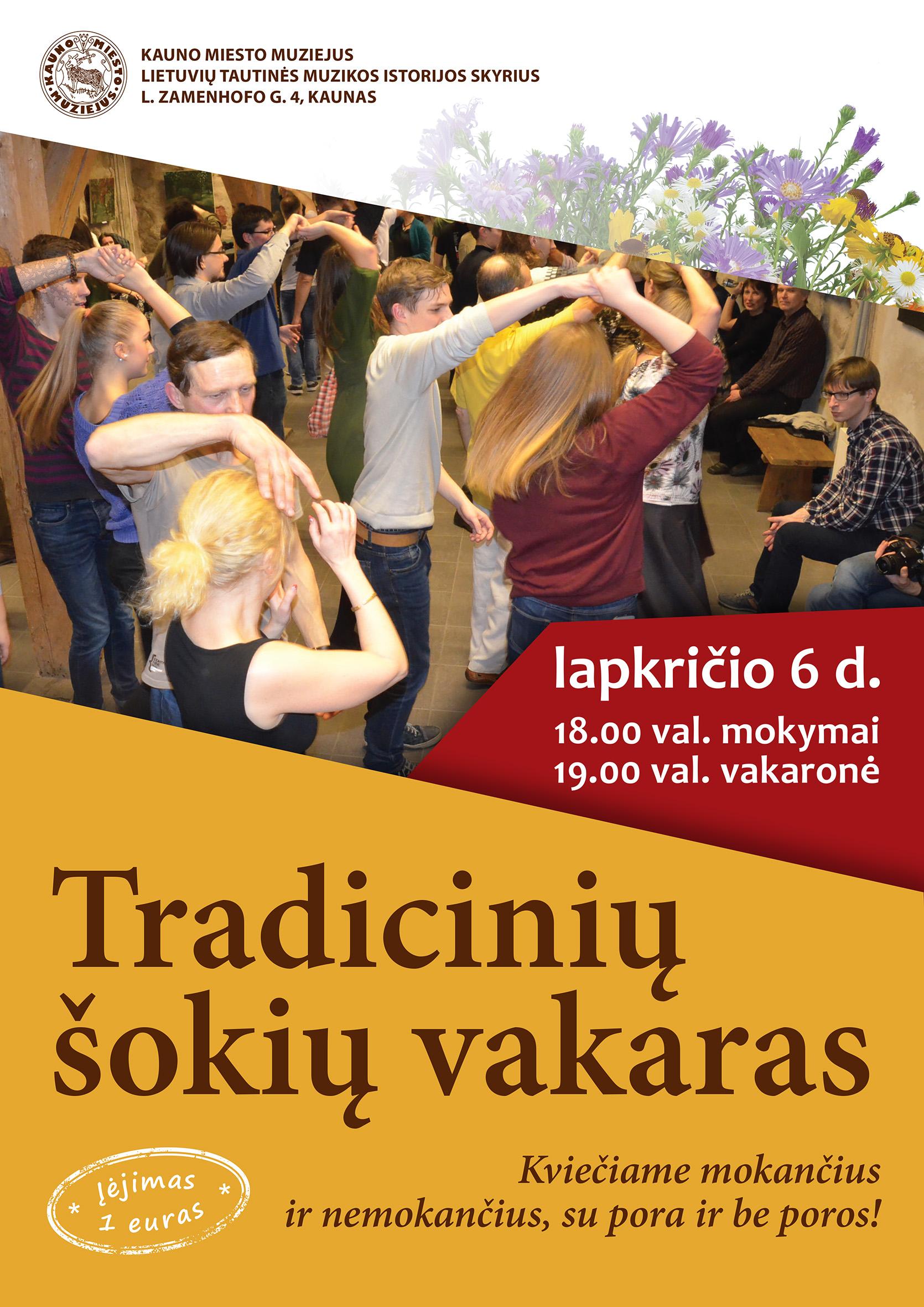 Tautos šokių vakaronė
