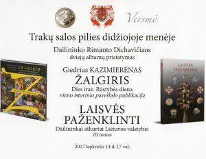 plakatas_dichaviciaus albumai