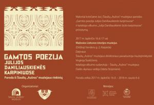 Karpiniai 2017. Kvietimas | Mažosios Lietuvos istorijos muziejaus nuotr.