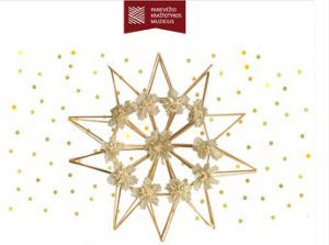 Panevėžio muziejuje bus atidaryta Kalėdų šventei skirta senųjų apšvietimo priemonių paroda | Panevėžio kraštotyros muziejaus nuotr.