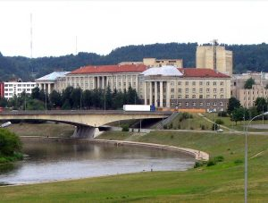 Lietuvos edukologijos universitetas | wikipedia.org nuotr.