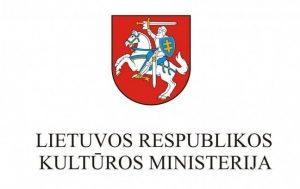 Lietuvos mokiniai nuolatines Kultūros ministerijos pavaldumo muziejų ekspozicijas galės lankyti nemokamai | lrv.lt nuotr.