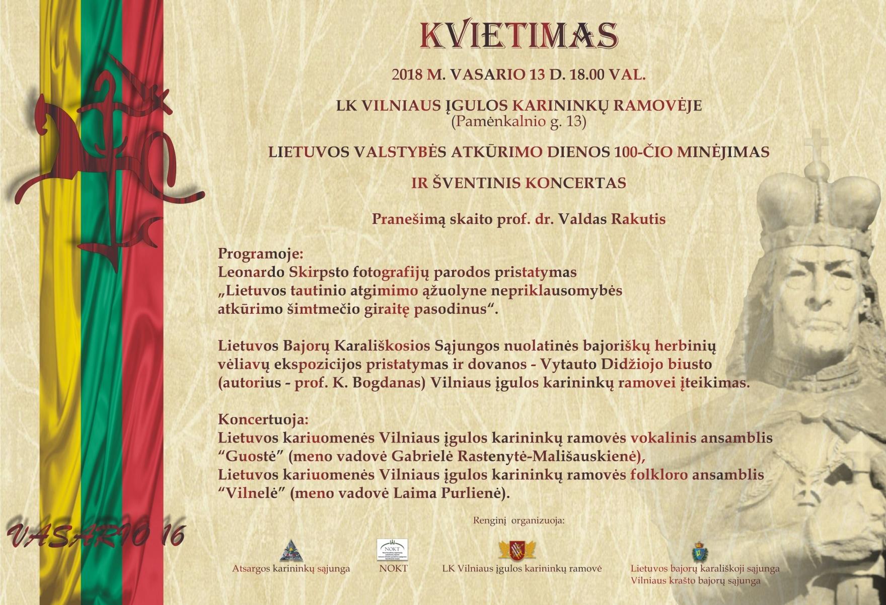 Lietuvos valstybės atkūrimo dienos 100-ečio minėjimas ir šventinis koncertas