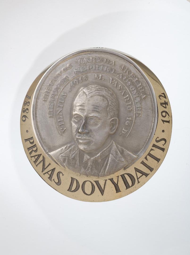 Pranas Dovydaitis (1886–1942). 2017. Dail. Jonas Žukas. Vario lydinys, autorinė technika: galvanoplastika, liejimas | A. Baltėno nuotr.