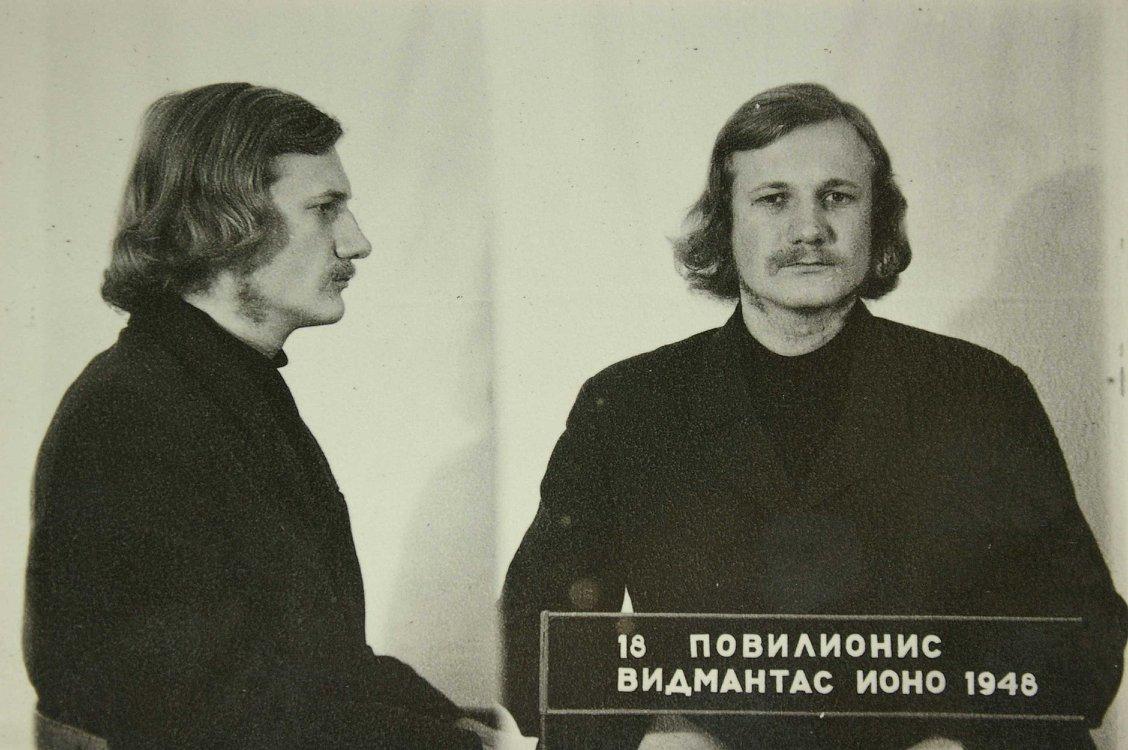 Vidmantas Povilionis, 1973 kovas, Vilniaus KGB kalėjimas