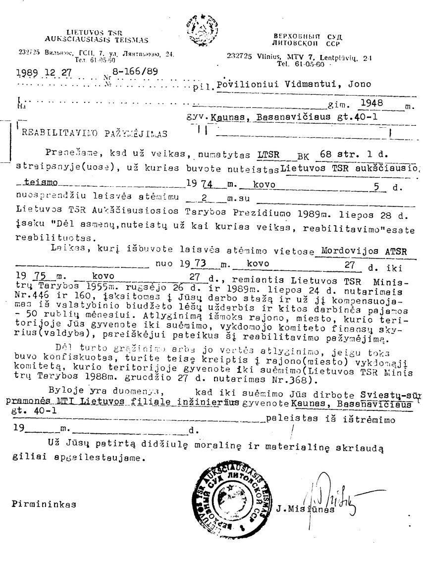 Vidmanto Povilionio Reabilitavimo pažymėjimas 1989 12 27. Pasirašo LSSR Aukščiausiojo Teismo pirmininkas J.Misiūnas.
