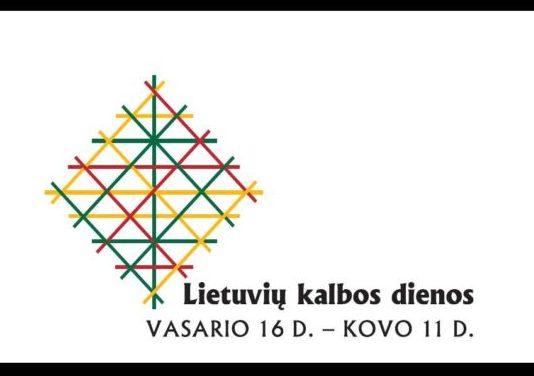 Lietuvių kalbos dienos |