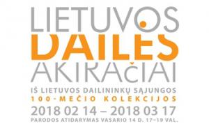 Kūriniai iš Dailininkų sąjungos šimtmečio kolekcijos – jau Panevėžyje | Panevėžio miesto dailės galerijos nuotr.