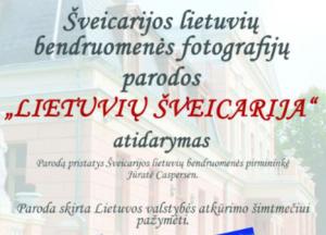 | Šveicarijos lietuvių bendruomenės