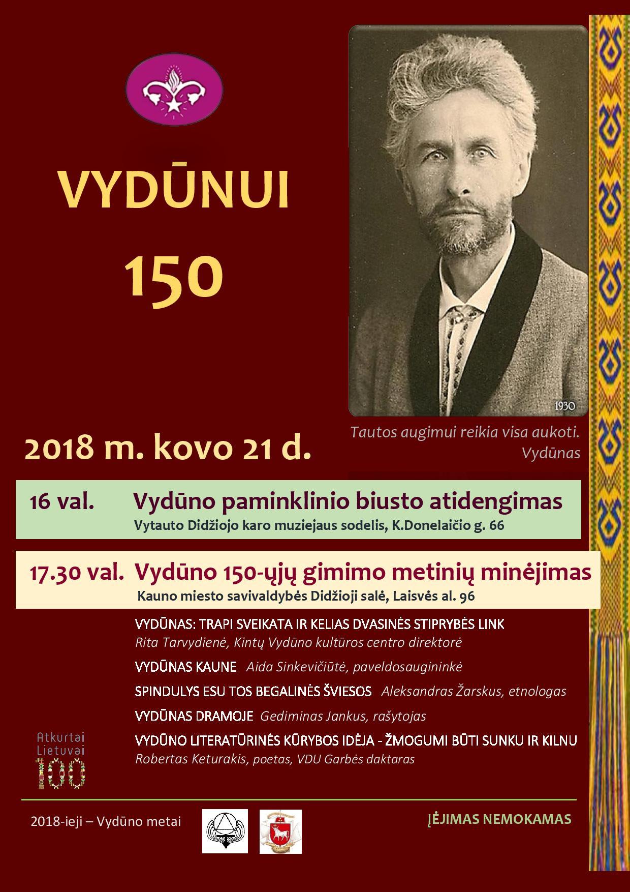 2018-03-21 Vydūnas