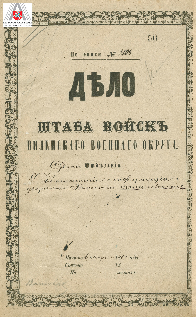 Byla | Lietuvos valstybės istorijos archyvo nuotr.