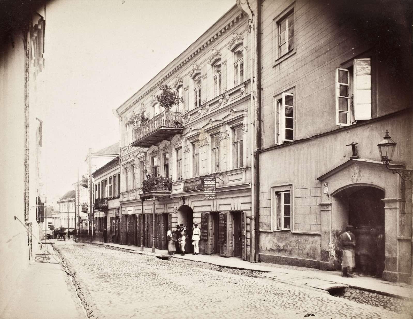 Vilniaus Dominikonų gatvė   J. Čechavičiaus nuotr.