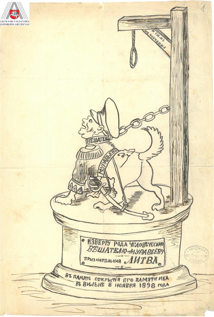 Karikatūra | Lietuvos valstybės istorijos archyvo nuotr.