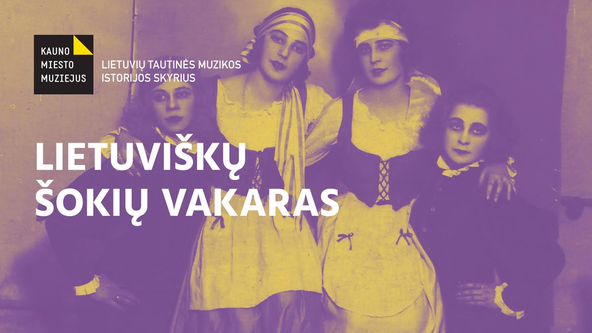 Lietuviškų šokių vakaras